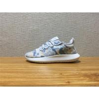 6f1ffe4fad74 Best Unisex Adidas Tubular Shadow Knit White Camouflage Shoe Item NO BB8817  - Adidas Tubular Shadow Shoes sale